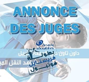 H&S Arabia Finals : Annonce des Juges