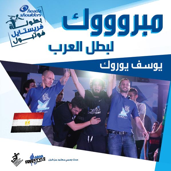 H&S Arab Finals – Victoire de Yorok